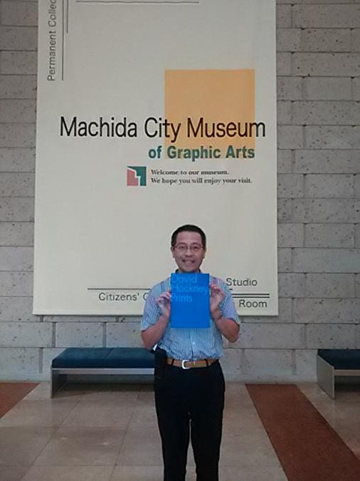 文教社会常任委員長として、国際版画美術館にて